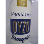 ΟΥΖΟ ΓΙΟΚΑΡΙΝΗ ΤΟ ΝΗΣΙΩΤΙΚΟ 0.7Λ 40vol
